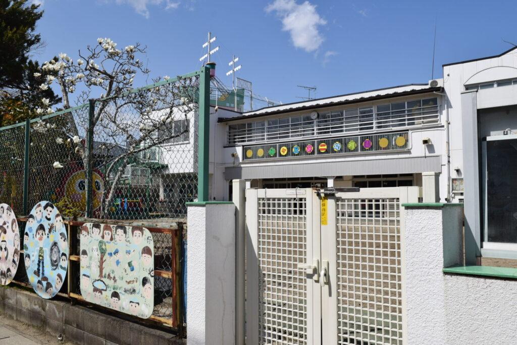 緑ヶ丘第二幼稚園 門