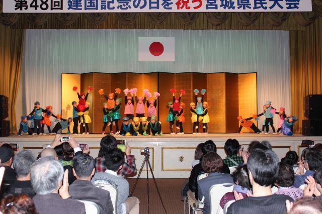 建国記念を祝う宮城県民大会