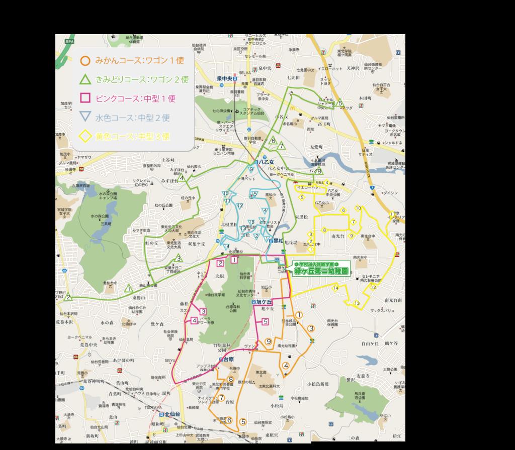 バスの範囲地図